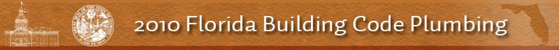 2010 Florida Building Code Plumbing Code Banner