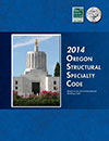 2014 Oregon Structural Specialty Code cover image